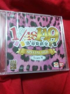 AKB 1/149恋愛総選挙 NMB48 チームM DVD新品_入札負けへんで!(負けたらあかん!)