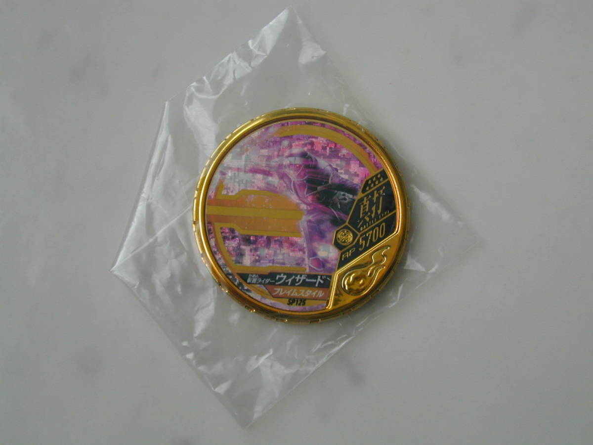 ◆ブットバソウル 仮面ライダー ウィザード フレイムスタイル SP125◆
