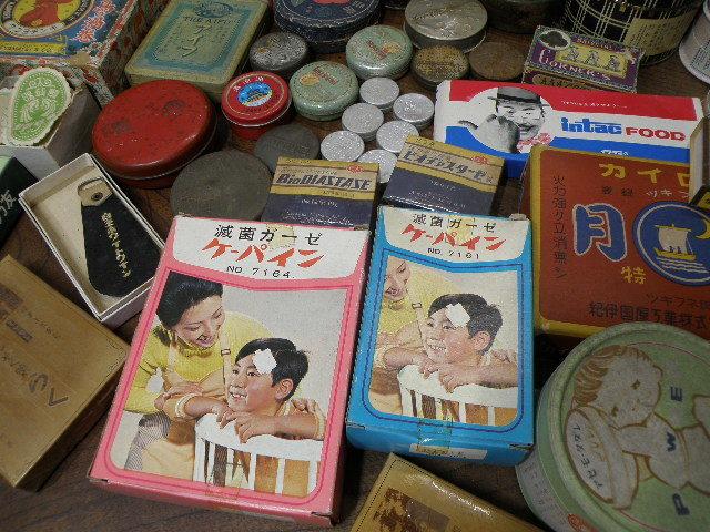 78 古い パッケージ 色々 まとめて 箱 缶 / 昭和レトロ 戦前 戦後 グリコ 広告 古い 昔 看板 宣伝 _画像7