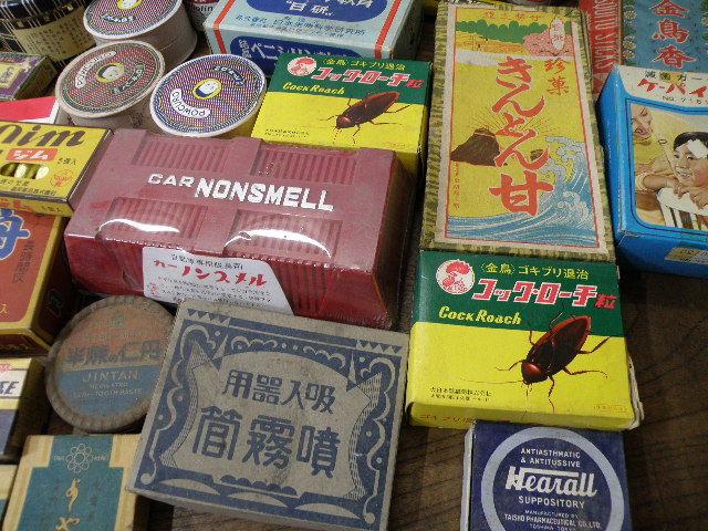 78 古い パッケージ 色々 まとめて 箱 缶 / 昭和レトロ 戦前 戦後 グリコ 広告 古い 昔 看板 宣伝 _画像9