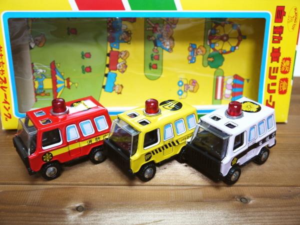 当時物 緊急 自動車シリーズ プレーイング ブリキ 日本製 昭和レトロ ミニカー ビンテージ レア パトカー 消防車_画像1
