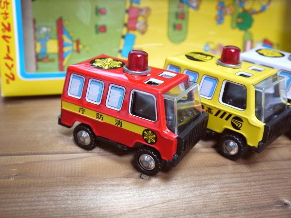 当時物 緊急 自動車シリーズ プレーイング ブリキ 日本製 昭和レトロ ミニカー ビンテージ レア パトカー 消防車_画像3