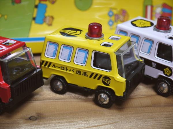 当時物 緊急 自動車シリーズ プレーイング ブリキ 日本製 昭和レトロ ミニカー ビンテージ レア パトカー 消防車_画像4