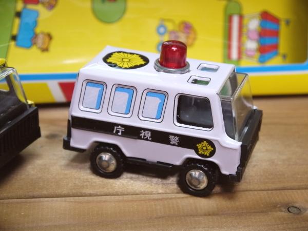 当時物 緊急 自動車シリーズ プレーイング ブリキ 日本製 昭和レトロ ミニカー ビンテージ レア パトカー 消防車_画像5