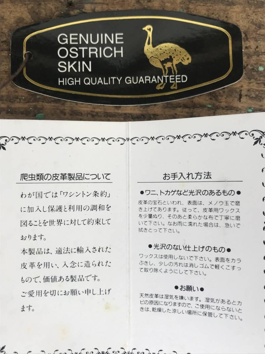 ★高級品★美品★オーストリッチ 本革 ハンドバッグ ゴールド金具 ブラック レディース _画像10