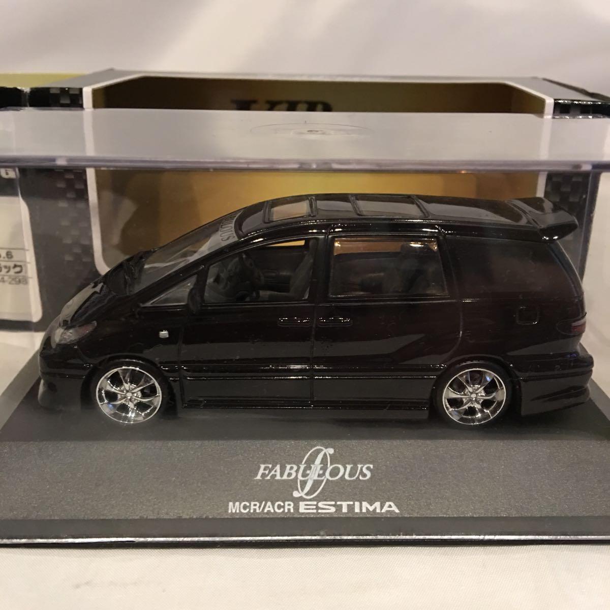 アオシマ 1/43 FABULOUS ACR MCR トヨタ エスティマ ブラック ミニカー ファブレス エアロ ホイール カスタム モデルカー 黒色 ESTIMA_画像6