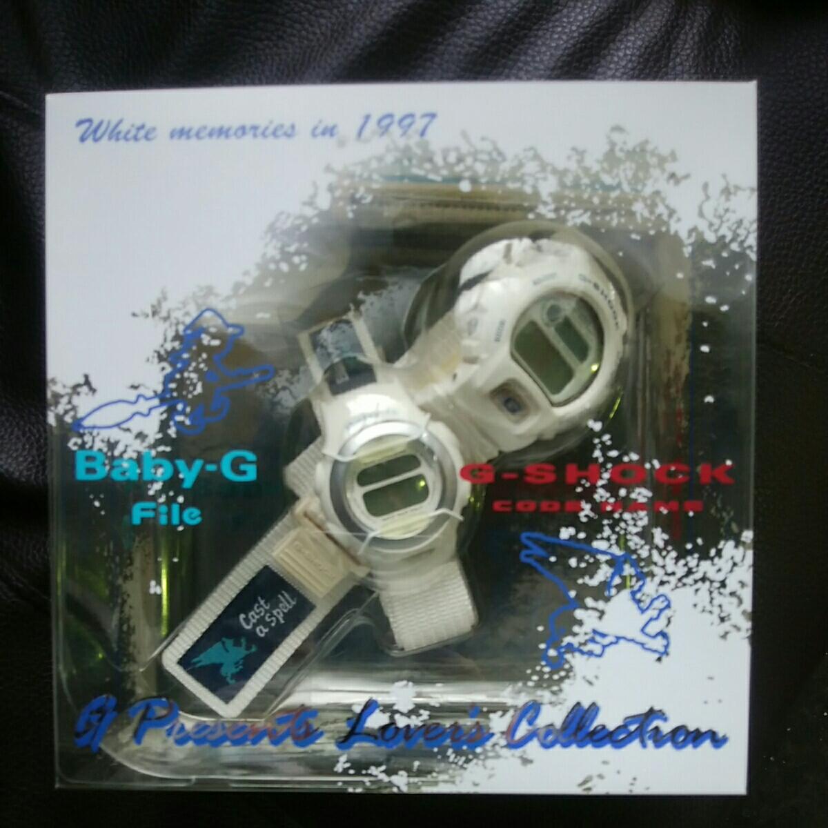 新品未使用 G-SHOCK Gショック LOV97 ラバーズ コレクション 1997年 ラバコレ魔女とドラゴン Lovers Collection ホワイト 腕時計 未使用