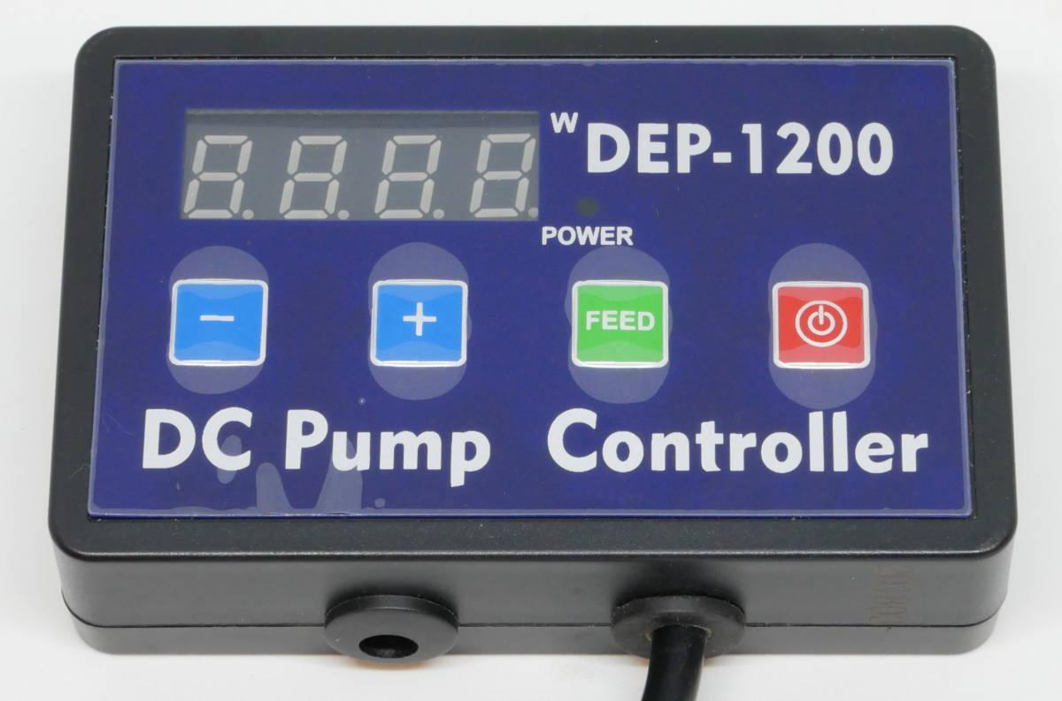 【レビューキャンペーン・1年保証】Hsbao社製 DEP-1200 1500L/H (JEBAO DCS-1200競合品)DCポンプ オーバーフロー水槽に最適_画像7