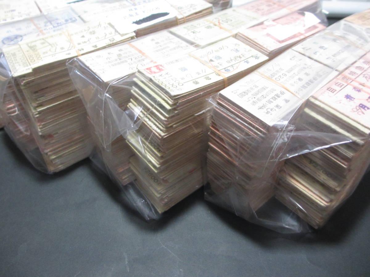 ◆切符 精算切符(ほぼ北海道)約2,000枚 _画像2