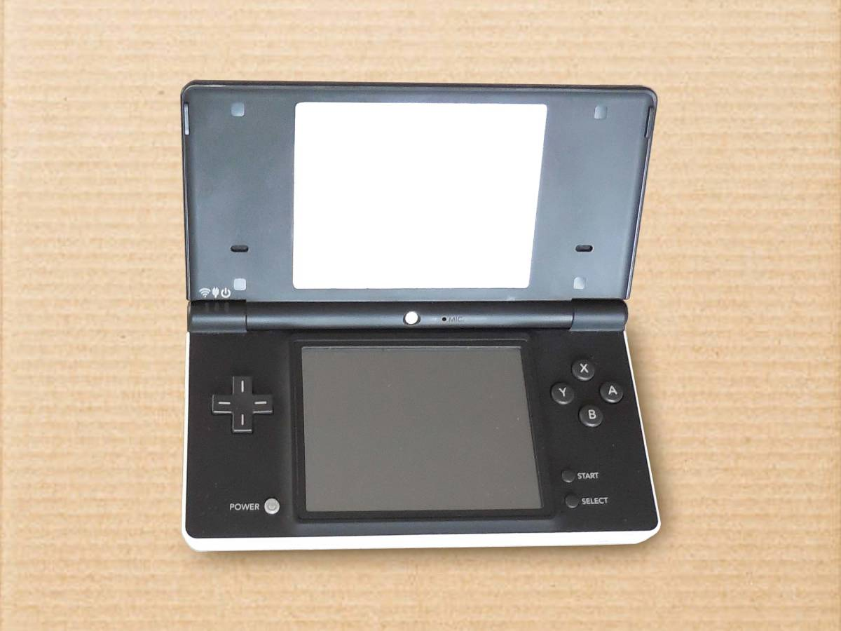 任天堂 DSi 開発用実機 (Dev Kit Test Unit for Nintendo DSi)
