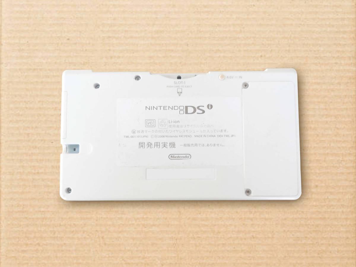 任天堂 DSi 開発用実機 (Dev Kit Test Unit for Nintendo DSi)_画像3