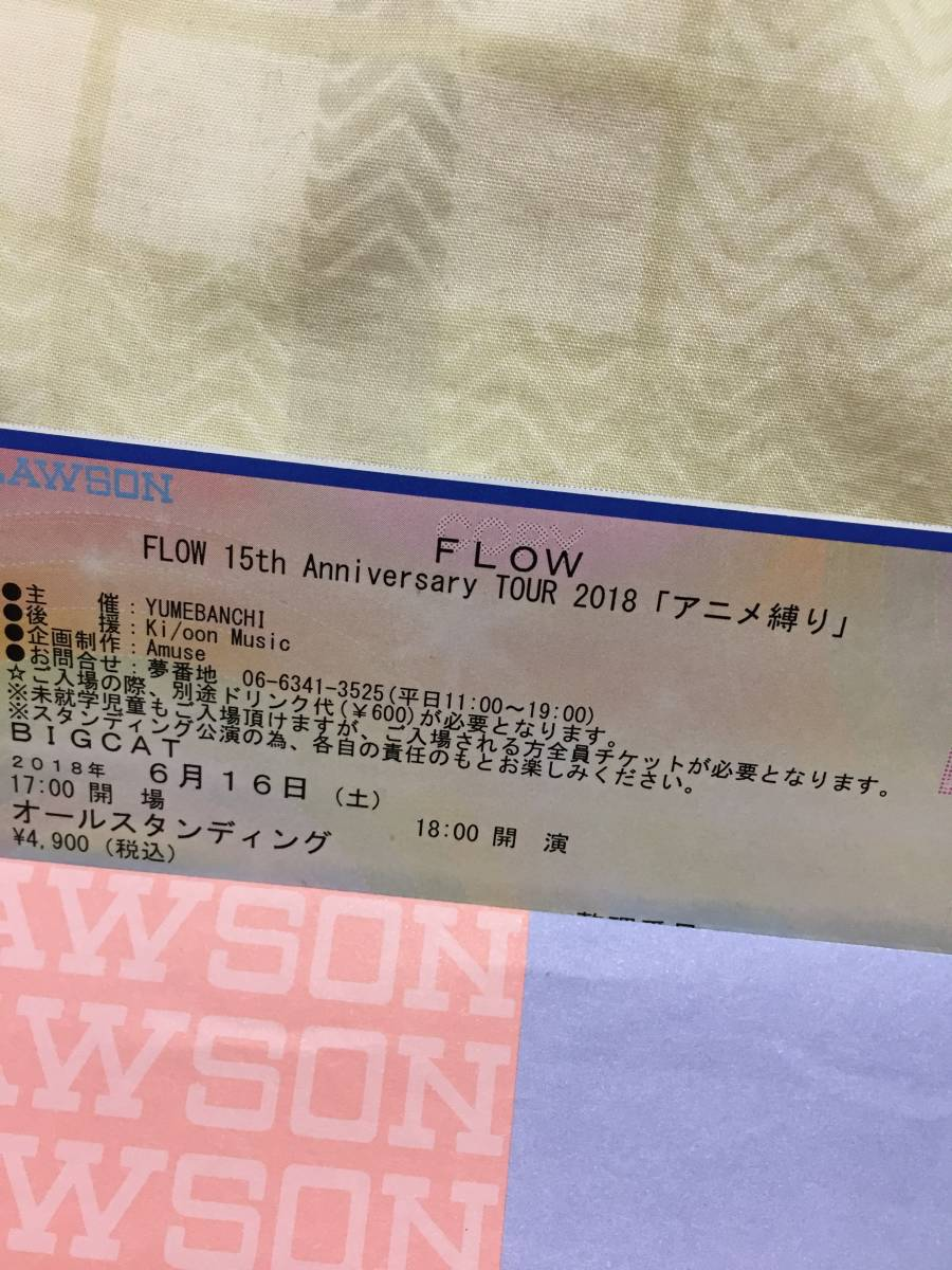 FLOW 15th Anniversary TOUR 2018 アニメ縛り 大阪