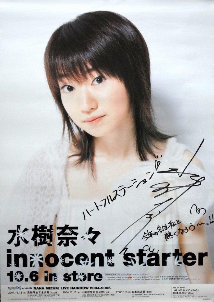 抽プレ当選品■水樹奈々 直筆サイン入りポスター_画像1