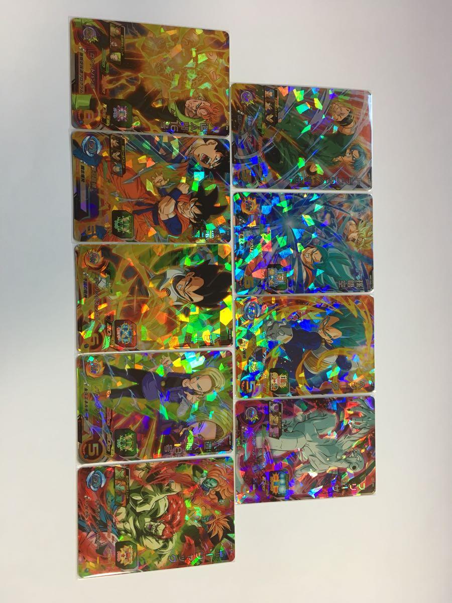 新品 ドラゴンボールヒーローズ UM2弾 完全フルコンプ SEC UR CP FCP SR R C 全79種_画像5