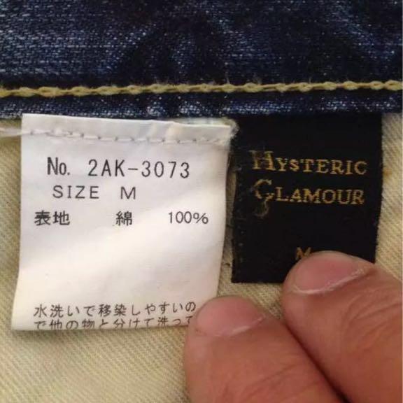 ヒステリックグラマー デニム スカート Mサイズ hysteric glamor 新品未使用品 送料無料