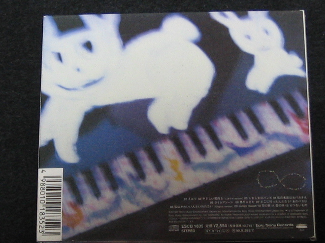 K19 Chara Junior weet [CD]_画像2