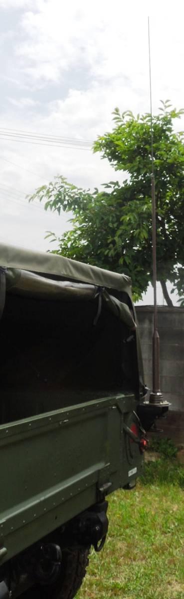 米軍車両用アンテナマスト MS-116/117/118用スリーブのみ 小 未使用品 _画像5