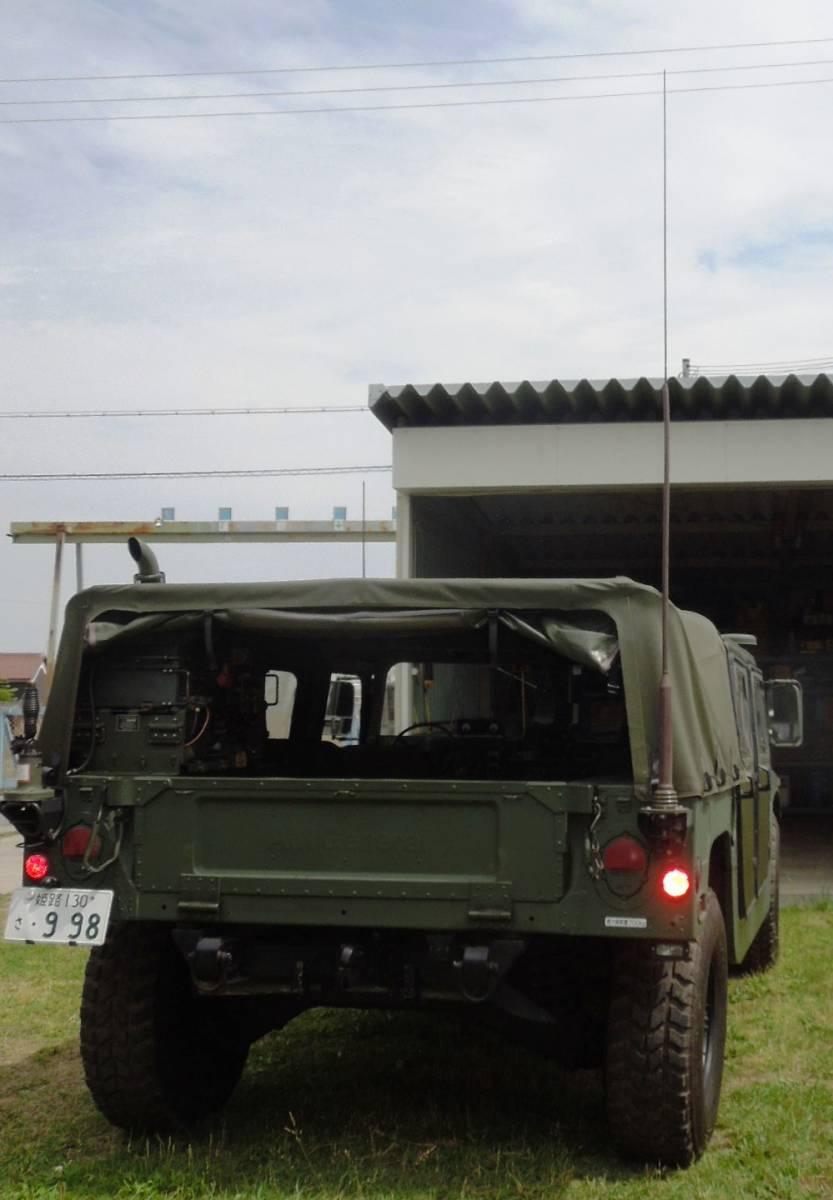 米軍車両用アンテナマスト MS-116/117/118用スリーブのみ 小 未使用品 _画像6