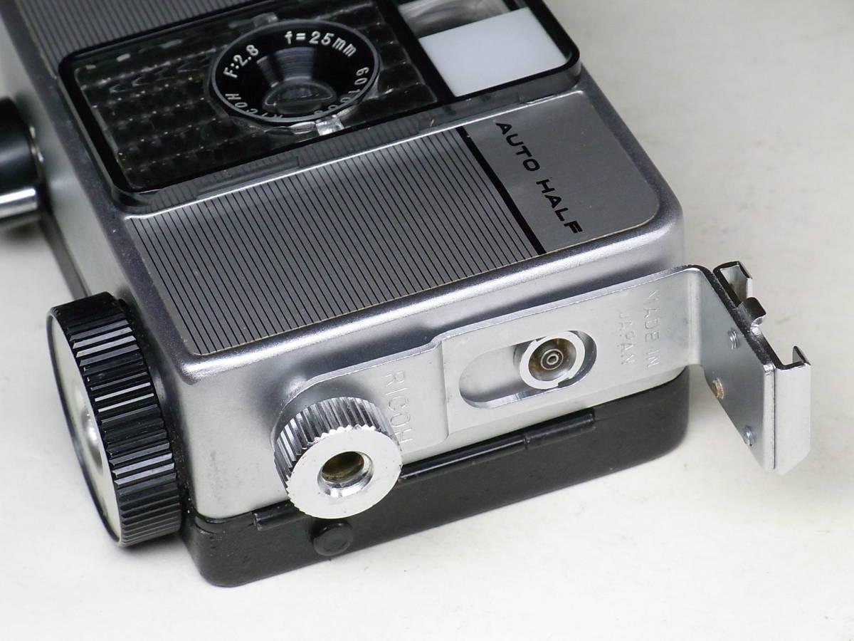 中古良品 RICOH リコー オートハーフ用 シューアダプター 点検済み_写真のカメラは含みません。