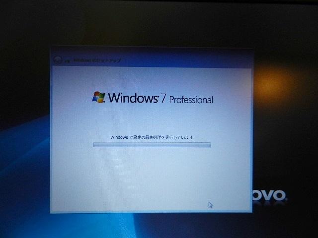 lenovo ThinkPad L540 Win7 i5-4210M 2.60GHz E87BAW0516_画像3