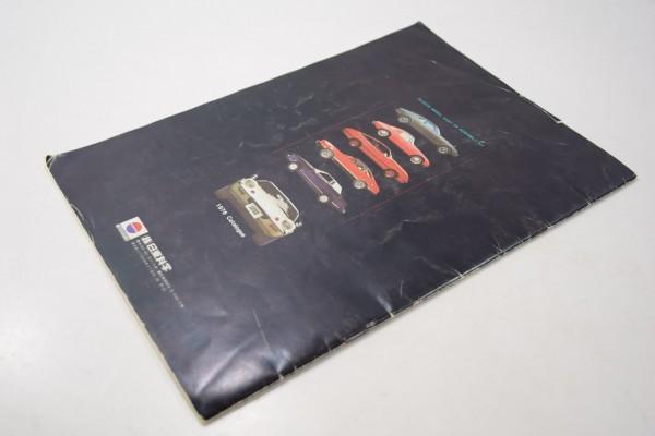当時物 プラモデル マッチボックス コーギートイズ ミニカー カタログ 日東科学 6冊セット まとめて DAI-222_画像4