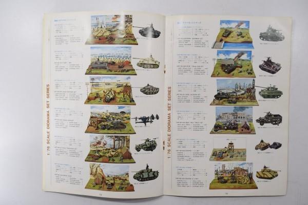当時物 プラモデル マッチボックス コーギートイズ ミニカー カタログ 日東科学 6冊セット まとめて DAI-222_画像3