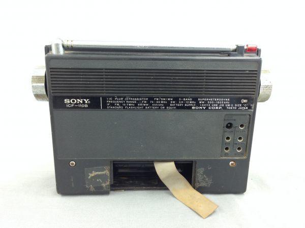 【昭和レトロ】SONY ソニー IC-11 FM/SW/MW SOLID STATE 3 BAND ソリッドステート3バンドラジオ 中古不動ジャンク品_画像4