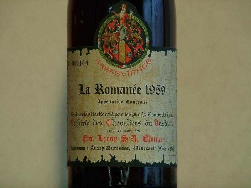 1959 La Romanee -Tastevinage- Leroy ラ ロマネ -タストヴィナージュ- メゾン ルロワ 激レア ブルゴーニュ古酒