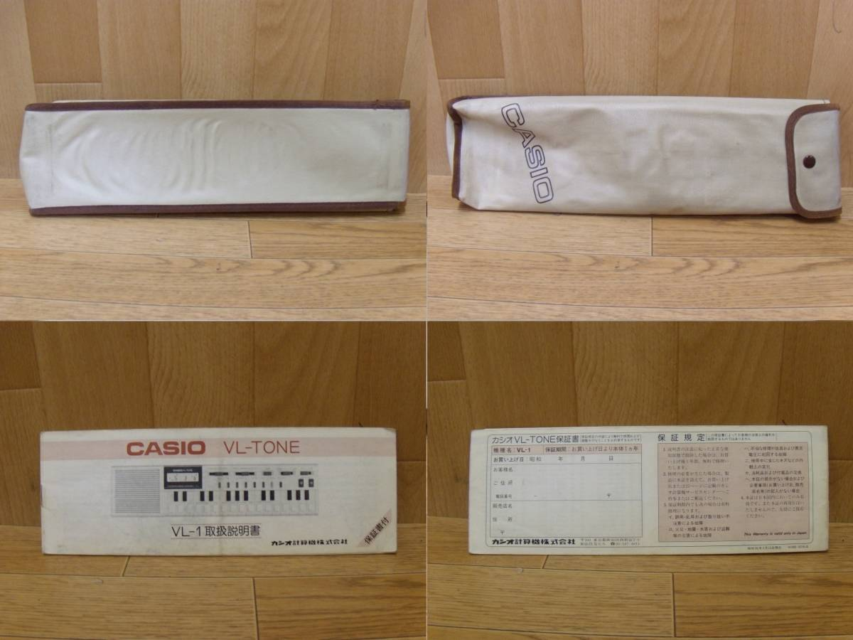 17.- CASIO / カシオ VL-TONE VL-1 電子キーボード _画像10