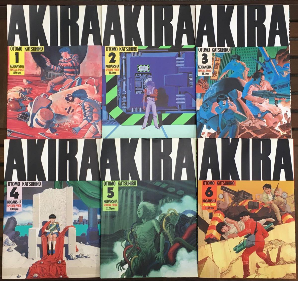AKIRA アキラ 漫画 全6巻セット