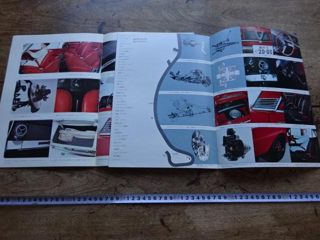 YSC旧車 プリンス スカイライン S54A S54B カタログ パンフレット 2冊まとめて 2000GT S54 _画像5