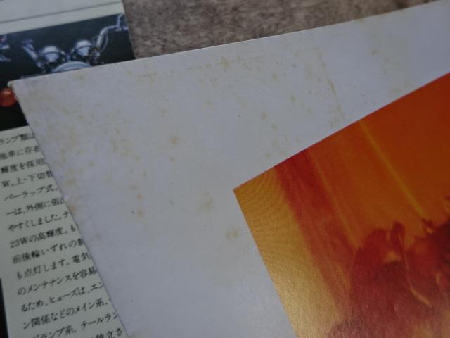 YSC旧車 ホンダ CB750 FOUR カタログ 3冊まとめて パンフレット ドリーム_画像8