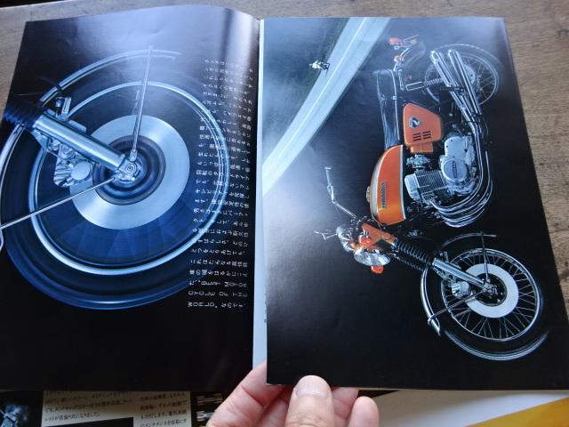 YSC旧車 ホンダ CB750 FOUR カタログ 3冊まとめて パンフレット ドリーム_画像4