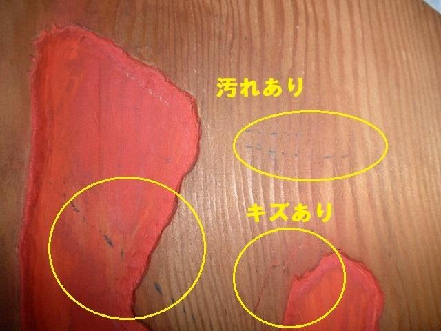 @@ 天然木 木工 彫刻 インテリア 雑貨 飾り物 和風インテリア 昭和時代 レトロ _画像5