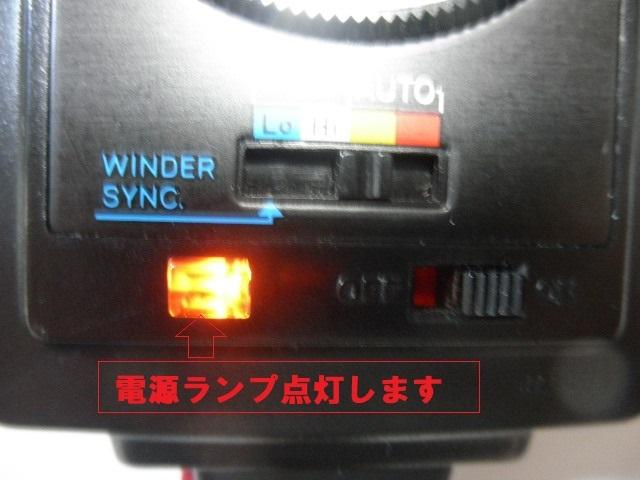 @@ ジャンク minolta AUTO 200X カメラ 電源OK ストロボOK(その他不明) 光学機器  アクセサリー  ストロボ、照明 ミノルタ_画像2