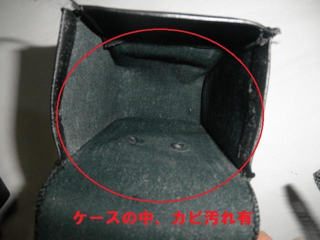 @@ ジャンク minolta AUTO 200X カメラ 電源OK ストロボOK(その他不明) 光学機器  アクセサリー  ストロボ、照明 ミノルタ_画像9