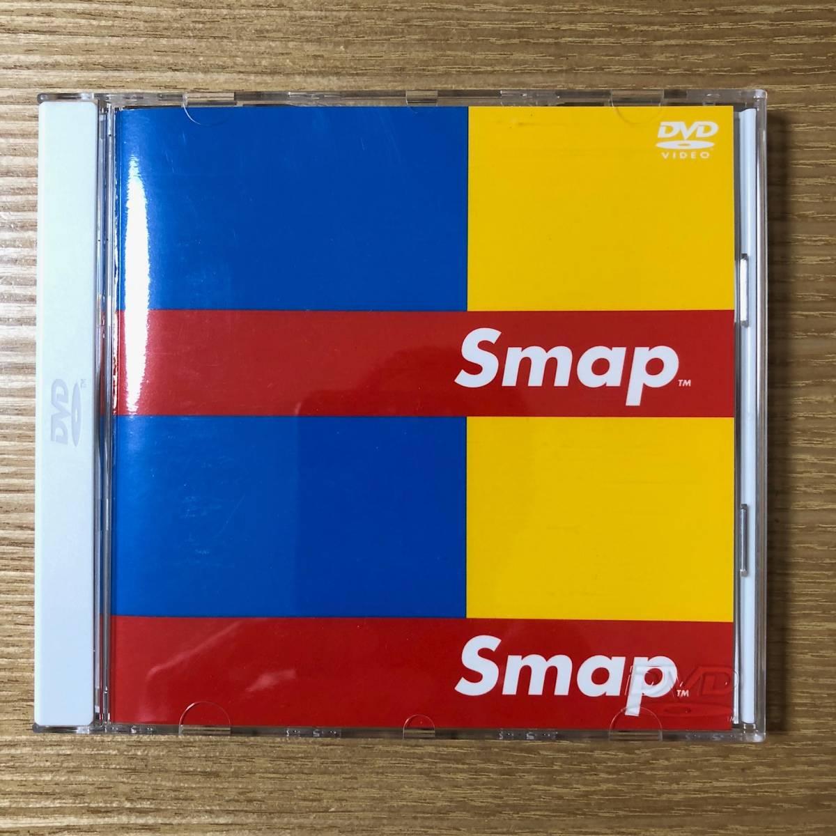 【100円スタート SMAP DVD】LIVE Smap