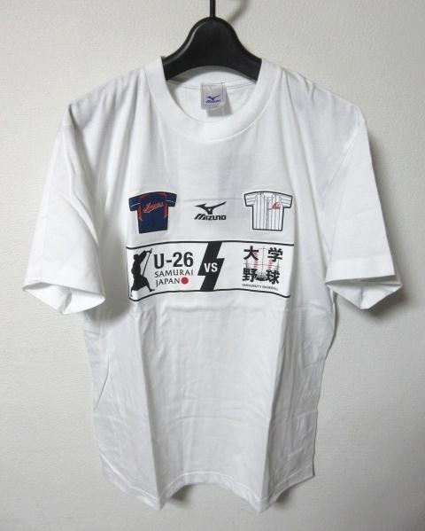 新品 侍ジャパン U-26 vs 大学野 球日本代表記念試合 Tシャツ 白 Lサイズ ★限定品★_画像2