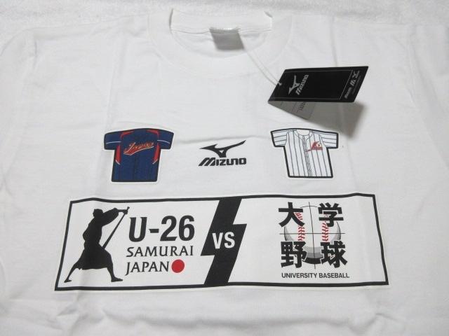 新品 侍ジャパン U-26 vs 大学野 球日本代表記念試合 Tシャツ 白 Lサイズ ★限定品★_画像1