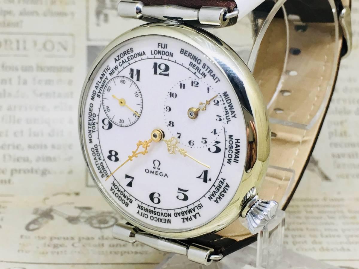 ★値下げ交渉あり 人気です オメガ OMEGA ワールドタイム 懐中時計 アンティーク腕時計 手巻き 二重蓋 金針 15石