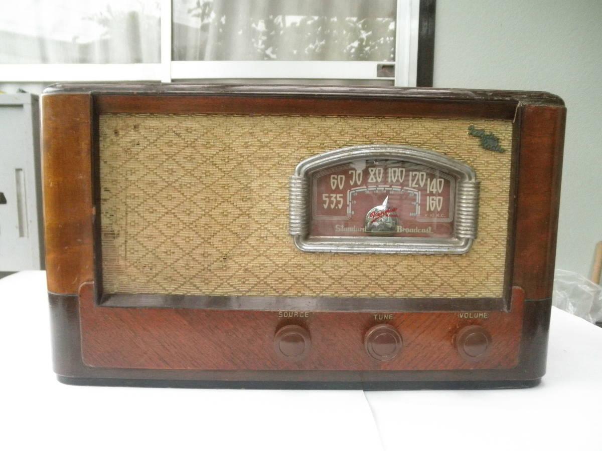 ジャンク メーカー不明の真空管ラジオ 整備済品