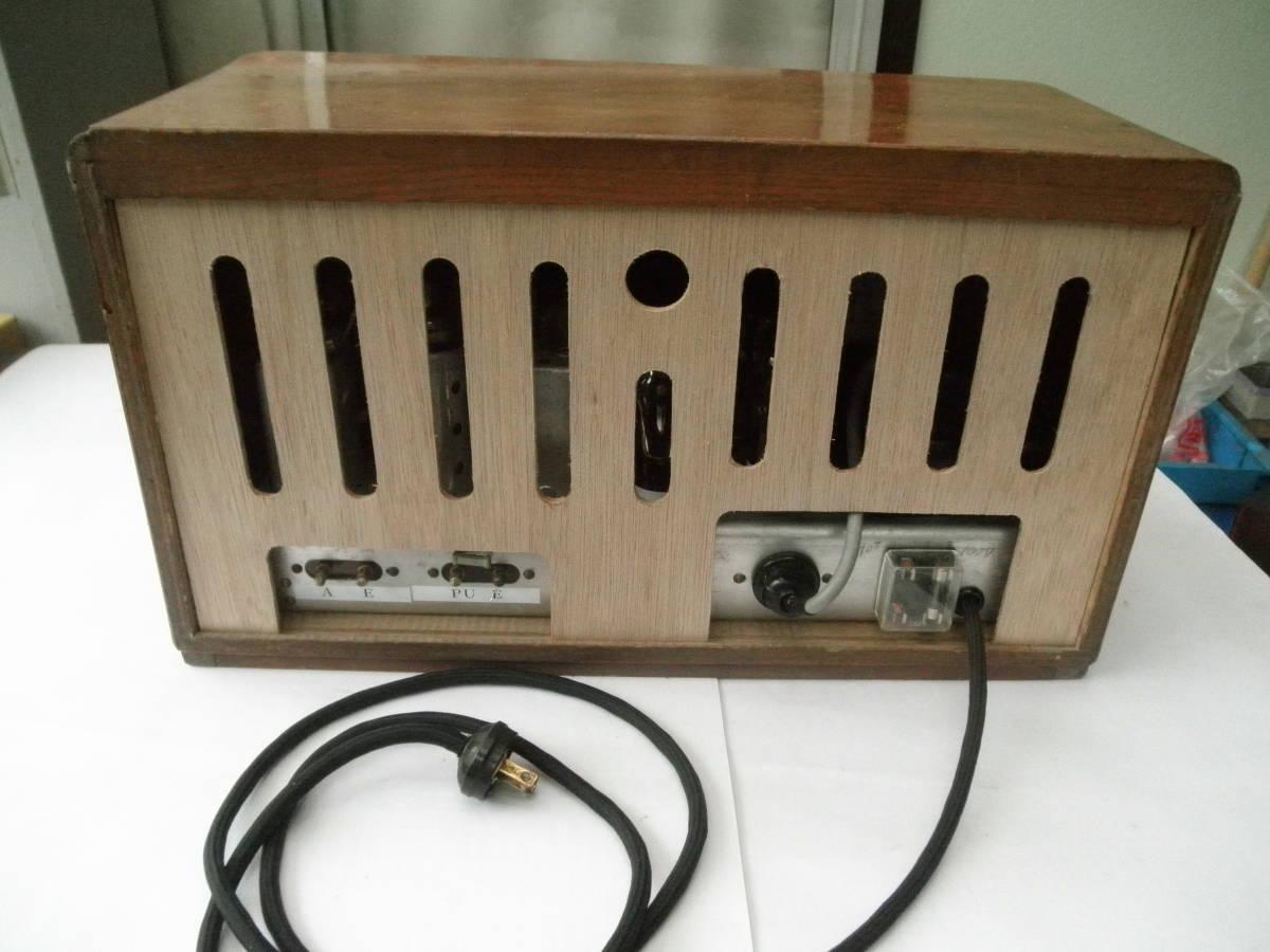 ジャンク メーカー不明の真空管ラジオ 整備済品_画像3