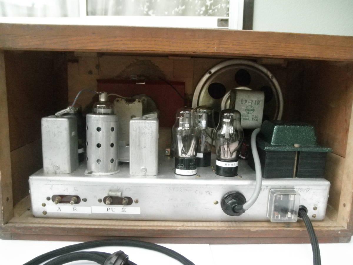 ジャンク メーカー不明の真空管ラジオ 整備済品_画像4