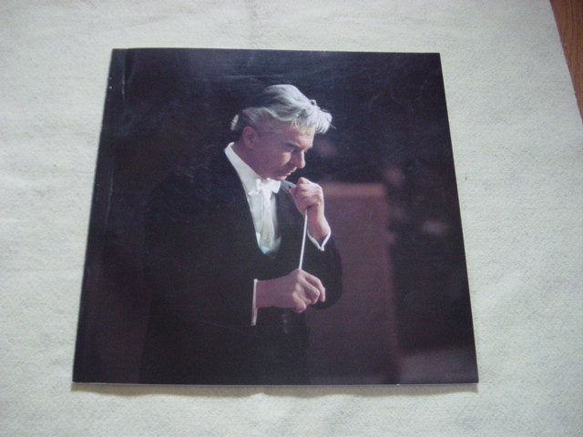 LP レコード カラヤン/ベートーヴェン交響曲全集八枚組 KARAJAN BEETHOVEN_解説書表紙