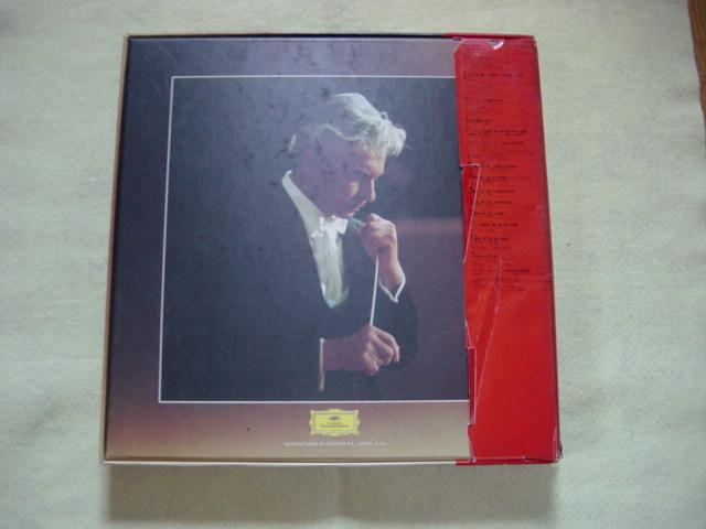 LP レコード カラヤン/ベートーヴェン交響曲全集八枚組 KARAJAN BEETHOVEN_箱の裏面