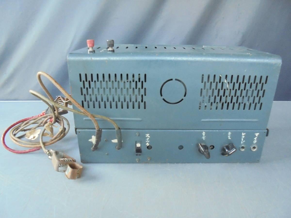 真空管 アンプ OUT-PUT TRANS 日東電気機製作所 NITTO ジャンク (2083)_画像1