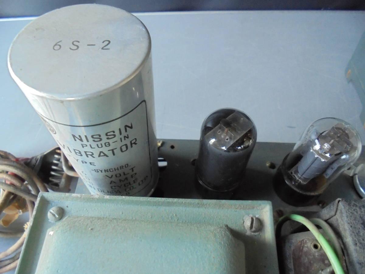 真空管 アンプ OUT-PUT TRANS 日東電気機製作所 NITTO ジャンク (2083)_画像8