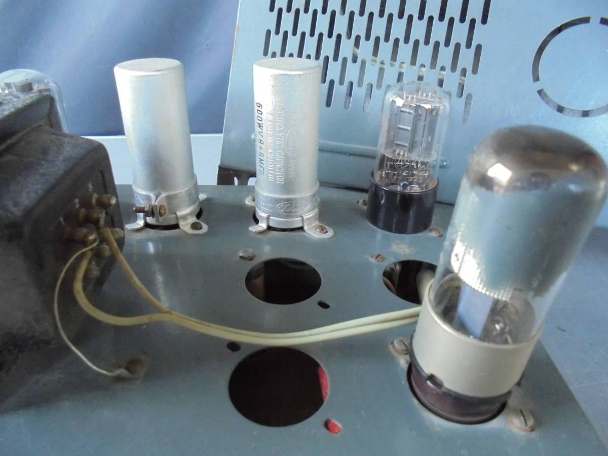 真空管 アンプ OUT-PUT TRANS 日東電気機製作所 NITTO ジャンク (2083)_画像9