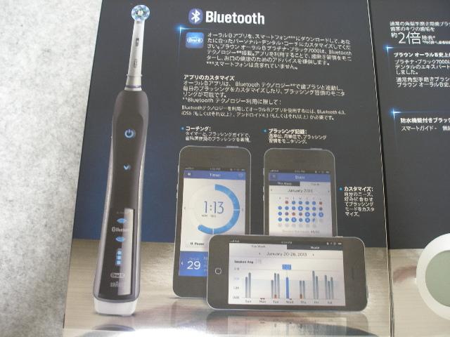 即決 【新品】 ブラウン オーラルB プラチナブラック 7000 電動歯ブラシ スマホアプリ連動 ブラック D365356X_画像7