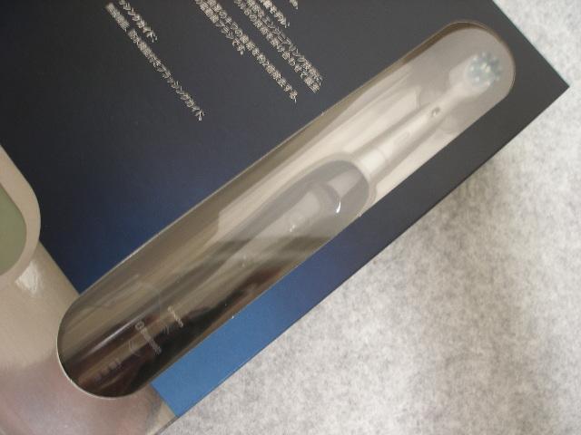 即決 【新品】 ブラウン オーラルB プラチナブラック 7000 電動歯ブラシ スマホアプリ連動 ブラック D365356X_画像6